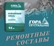 Ремонтная сухая смесь,  для Восстановления и исправления дефектов Бетона,  кирпича,  ЖБИ,  ЖБК,  монолита