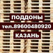 Поддоны куплю Казань б/у
