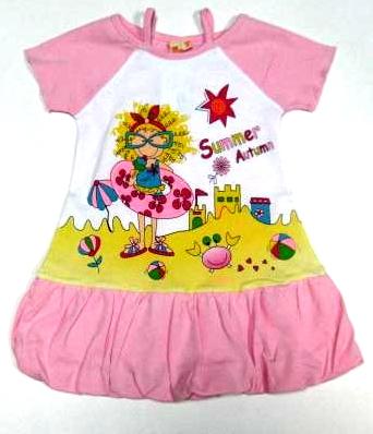 Детская Одежда Оптом В Казани