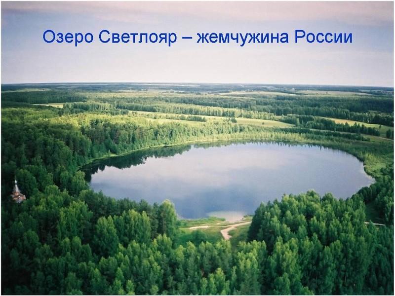 От Нижнего Новгорода по трассе Р-159 (на Киров) ехать до поселка Боковая.