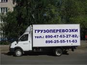 Грузоперевозки по Казани РТ и РФ