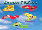 Кондитерские изделия от производителя.