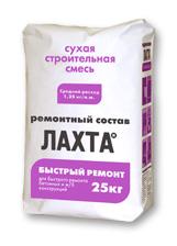 ЛАХТА® быстрый ремонт - ремонтная смесь сухая строительная