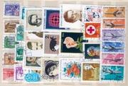 Кучка марок в подарок