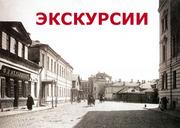 Экскурсии по Татарстану: Казань,  Елабуга…