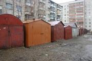 Продам железный гараж,  в гарожно- строительном кооперативе