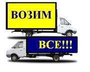 заказать Газель катюша  в Казани