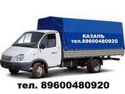 Газель Казань перевозки
