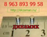 БЕСПРОВОДНЫЕ МИКРОНАУШНИКИ В Казани