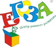 государственно – частное партнерство в системе дошкольного образования