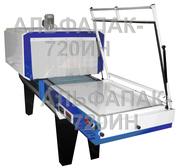 Продам термоусадочную упаковочную машину Альфапак-720ИН