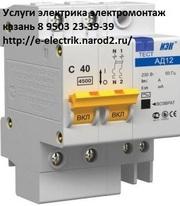 замена проводки в квартире 8 9503 23-39-39