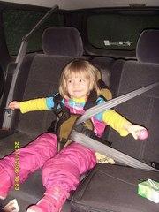 Детское бескаркасное автокресло