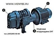 Воздуходувки: 2AF,  АО «Венибе» Литва,  Omega GM,  «Aerzen» Германия