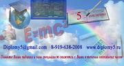 Решение статистика,  экономико-математические методы и модели (ЭММиМ)