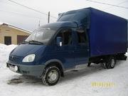 Транспортные услуги грузовые перевозки  от 1кг.до 5тонн. город-межгород