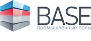 Промышленные (наливные),  полимерные полы BASE