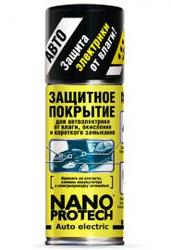 nanoprotech autoelectric