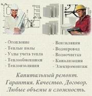 Наша фирма выполнит работы в сфере инженерных систем в Казани