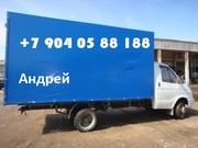 Установить еврофургон борт платформа на ГАЗ.