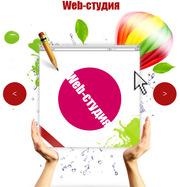 Создание и продвижение сайтов в Казани