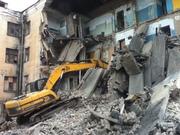 Демонтаж зданий и соружений.