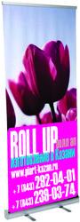 Ролл ап (Roll up) – рекламные выставочные стенды