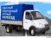 Грузоперевозки на газели. Казань. Татарстан