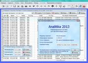 Analitika 2013 Net Программа для управления торговой компанией
