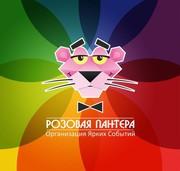 Организуем Свадьбу,  корпоративный праздник в Казани