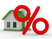Ипотека с выгодной процентной ставкой %