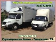 Перевозки грузов любой сложности от 10 кг каблуков и газелей до 5 тонн