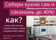 Мбэль,  Казань: продажа мебельных фасадов из МДФ и натурального дерева.
