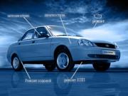 Авто ремонт иномарок и отечественных авто
