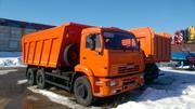 Самосвал КАМАЗ 6520-006 (2013 г.в.,  Евро-3)