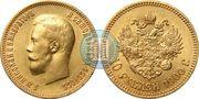 Монета Николая2