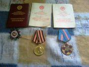 орден медали