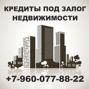 Кредиты под залог Казань