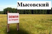 земельный участок в н.п.Мысовский Лаищевский район