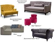 Мягкая мебель для ресторана,  кафе,  бара диваны