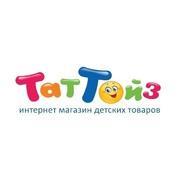 Интернет-магазин хороших игрушек: Много! Недоро!