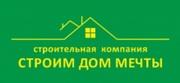 Строим деревянные бани под ключ. Казань
