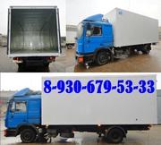 Переоборудование грузовых автомобилей. Удлинение грузовых автомобилей