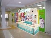 LEMIVE – проект  франчайзинга по продаже детского трикотажа