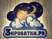 Магазин товаров для новорожденных и будущих мам.