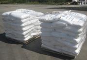 Этилендиаминтетрауксусной кислоты (динатриевая соль)