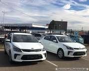 Прокат автомобилей Киа Рио