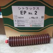 Смазка Citrax EP в гофрированных тубах 400 гр.