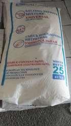 Соль нитритная. Нитритно-посолочная смесь В мешках по 25 кг