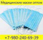 Медицинские маски оптом с доставкой в Казани